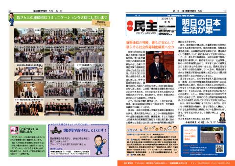 thumbnail of 201201