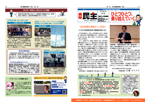 thumbnail of 201301