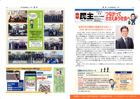 thumbnail of 201401-s