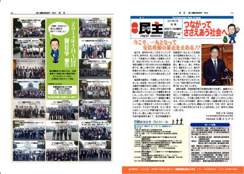 thumbnail of 201501